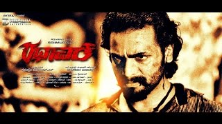 getlinkyoutube.com-Rathaavara Official Final Trailer   SRIIMURALI   RACHITA RAM