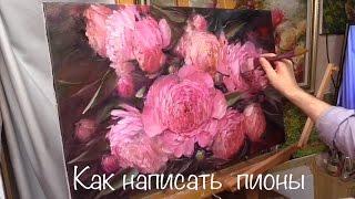 getlinkyoutube.com-Как написать пионы. Живопись маслом. How to write peonies with special brushes. Оil painting.