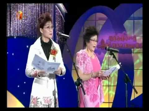 ATV 2009 HK Cantonese Opera Singing Competition