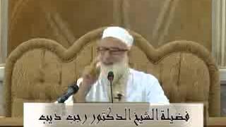 getlinkyoutube.com-فضيلة الشيخ رجب ديب ــ عمدة الطريق ذكر الله تعالى ١-٩-٢٠١٠