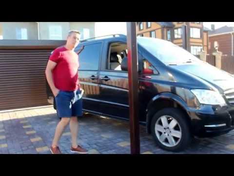 Электропривод боковой сдвижной двери на Mercedes Benz Viano W 639