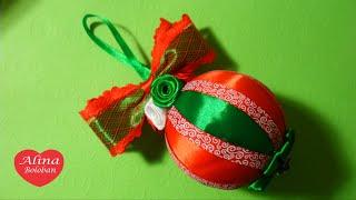 getlinkyoutube.com-Как сделать Новогодний Шар из Лент Своими Руками / How to make a Christmas ball