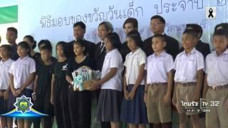 getlinkyoutube.com-กองสลากฯ มอบของขวัญวันเด็กปี 60 | 17-10-59 | ThairathTV