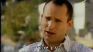 getlinkyoutube.com-סודי ביותר - חלק  - IDF - Special Forces, part  - 6