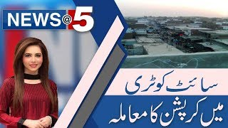 NewsAt5 | Jamshoro, Kotri people cry out for water | 21 Dec 2018 | 92NewsHD