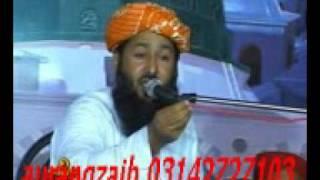 getlinkyoutube.com-shane sahaba by dr khalid mahmood soomro