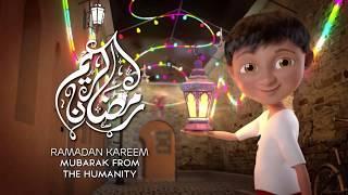 Latest Ramadan Kareem Whats App Status Video 2018 | Best Animation Ramadan Wishes | The Humanity