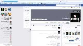 getlinkyoutube.com-طريقة تثبيت الكالى لينكس Kali Linux على النظام الوهمى Vmware بالطريقة الصحيحة 100%100