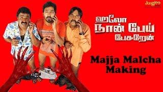 Majja Malcha Making   Hello Naan Pei Pesuren   Vijay Sethupathi   Sidharth Vipin