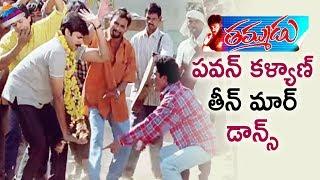 Power Star Pawan Kalyan Teen Maar Dance - Thammudu Bit Song -Preeti Jhangiani, Ali