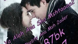 getlinkyoutube.com-عمرو دياب هو ده اللي حلمت بيه I Miss You 7