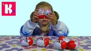 getlinkyoutube.com-Май Литл Пони МЛП сюрприз Киндер распаковка игрушек MLP Kinder Surprise toys