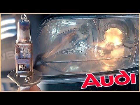 Замена лампы ближнего света Ауди А6 C5