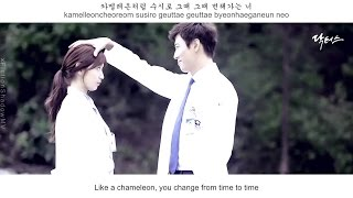 Jung Ho [2MUCH] - You're Pretty FMV (Doctors OST Part 4)[Eng Sub + Rom + Han]