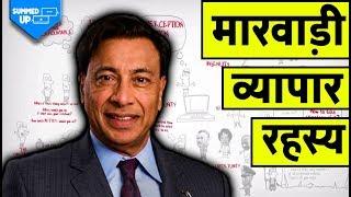 How Marwari Become Rich | Dhandho Investor Book Summary | Mohnish Pabrai