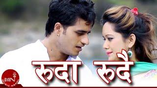 getlinkyoutube.com-Latest Full Video Ruda Rudai by Ganga Pun & Devi Gharti | Bimal Adhikari