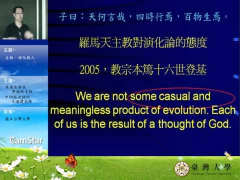 第十一講:人類演化