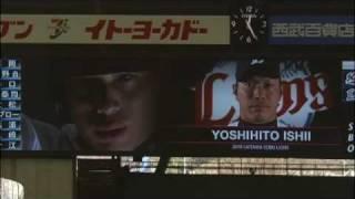 getlinkyoutube.com-2010/03/20 埼玉西武ライオンズ スタメン発表