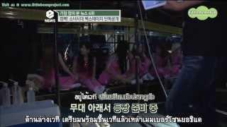 getlinkyoutube.com-[ซับไทย]130613 tvN SNSD World Tour in Seoul - PressConference+Backstage by LittleBeanSub