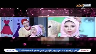 getlinkyoutube.com-احدث لفات للطرح سهله وسريعه مع امنيه فاروق في برنامج جمالك مع رشا