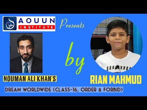 Dream Course (Class -16) Order & Forbid.... By Rian Mahmud