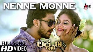Lakshmana Kannada New Movie HD 2016 | Nenne Monne | Anup, Meghana Raj, V.Ravichandran | Arjun Janya