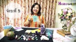 getlinkyoutube.com-บริหารจักระทั้ง 7 พลังกายทิพย์ กับ อ.อ้าย ปุญญชา
