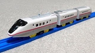 getlinkyoutube.com-プラレール E3 秋田新幹線 こまち (旧車両)- Tomy Plarail Shinkansen
