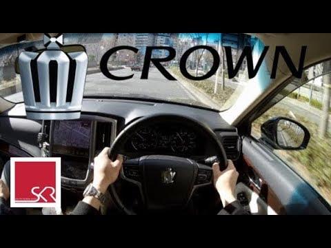 2015 Toyota Crown Royal Saloon 2.5L V6  POV Test Drive