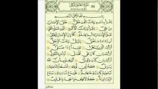 getlinkyoutube.com-سورة العلق-الشيخ علي الحذيفي-رواية قالون