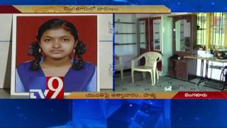 Minor girl raped and murdered in Bangalore - TV9