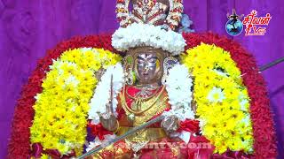 கோண்டாவில் குமரகோட்டம் சித்திபைரவர் அம்பாள் கோவில் வேட்டைத்திருவிழா 21.07.2020