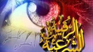 getlinkyoutube.com-الرقيه الشرعيه - الشيخ ماهر المعيقلي