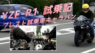 getlinkyoutube.com-15.09.26 新型YZF-R1('15)試乗記