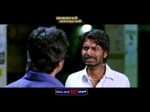 Vanavarayan Vallavarayan teaser 5 (12-9-14)