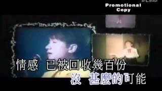 getlinkyoutube.com-王祖蓝-跌落凡间的天使