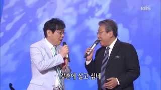 getlinkyoutube.com-[HIT] 가요무대 - 강촌에 살고 싶네 - 박일남, 홍민.20150525
