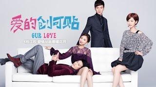getlinkyoutube.com-Our Love ep 3 (Engsub)