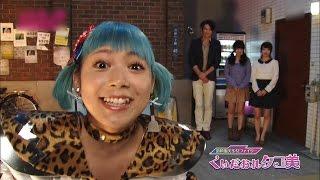 getlinkyoutube.com-NMB48 木下百花 大阪バカにされキレる くいだおれタコ美 渋谷編