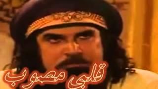 getlinkyoutube.com-دان حضرمي .. قلبي مصوب مثل صوب كليب