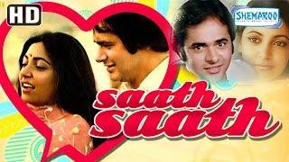 getlinkyoutube.com-Saath Saath {HD} | Farooque Shaikh | Deepti Naval | Satish Shah | Iftekhar | A.K. Hangal