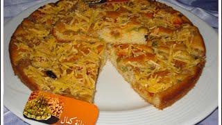 getlinkyoutube.com-شهيوات ريحانة كمال بيتزا سائلة بالتونة والجبن