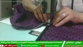 getlinkyoutube.com-طريقة خياطة الجلابة مغربية نص طوق