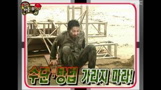 getlinkyoutube.com-Infinite Challenge, MBC(2) #09, 방송사에서 하룻밤(2) 20070721