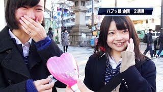 getlinkyoutube.com-話題騒然 可愛すぎるキス顔を披露する女子高生!ハプッ娘 Vol 2