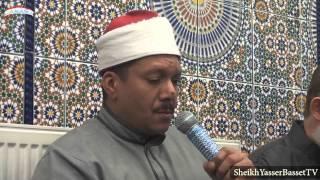 MUST LISTEN! | Qari Yasir Abdul Basit | Surah Ahzab and Duha شيخ ياسر عبد الباسط