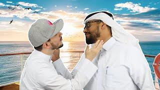 getlinkyoutube.com-#QTip: How Qataris Kiss!