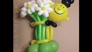 getlinkyoutube.com-Смайл с букетом цветов из воздушных шаров. Smile with flowers.