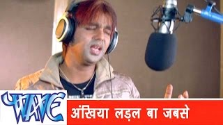 getlinkyoutube.com-अँखिया लड़ल बा Ankhiya Ladal Ba Jab Se - Sainya Ke Sath Madhaiya - Pawan Singh - Bhojpuri Hot Songs