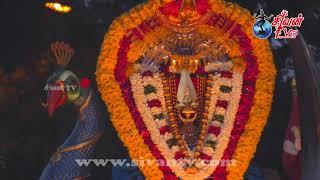 நல்லூர் கந்தசுவாமி கோவில் 4ம் திருவிழா 19.08.2018